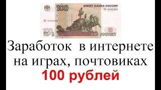 Система АвтоПоиск Отзывы |  Заработок от 15000 рублей в день - Правда или нет?