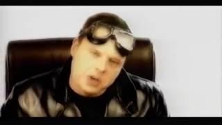 Thomas - Cała wstecz [Official Video]