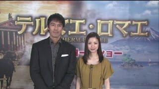 観客動員ランキング第1位! (興行ランキング 2012/4/28-5/4、5/5-5/6 ...