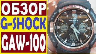 Обзор Casio G-Shock GAW-100-1A инструкция к часам модуль 5444