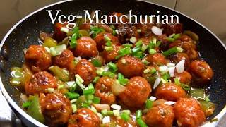 Veg Manchurian Recipe In Telugu ( వజటబల మచరయ ) How To Make Vegetable Manchurian (Restaurant)