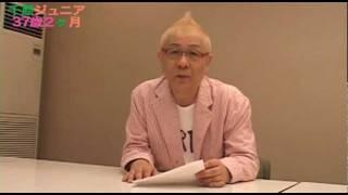 http://jr40.com/ 千原ジュニア2011年5月4日 36歳2ヵ月.