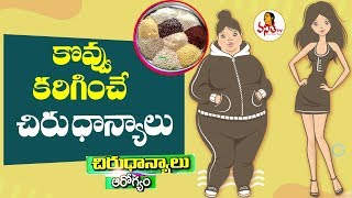Types of Millets For Weight Loss | Benefits Of Millets | Vanitha TV