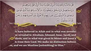 Jesus in the Koran (ALL VERSES)