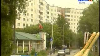 видео ПО Владимирские электрические сети