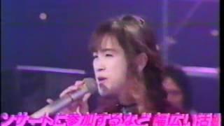 夜のミュージックストレンジャー と思われるが (1989年11月24日かどう...