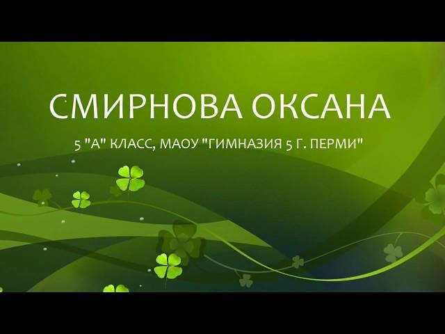 Изображение предпросмотра прочтения – ОксанаСмирнова читает произведение «Весенний дождь» А.А.Фета