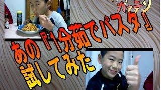 ようこそ!『ウドンもラーメンもソバも!とにかく麺好き』 乃万 哲一(...