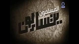 بالفيديو.. سالم عبد الجليل: لا يملك مفاتيح الجنة إلا الله