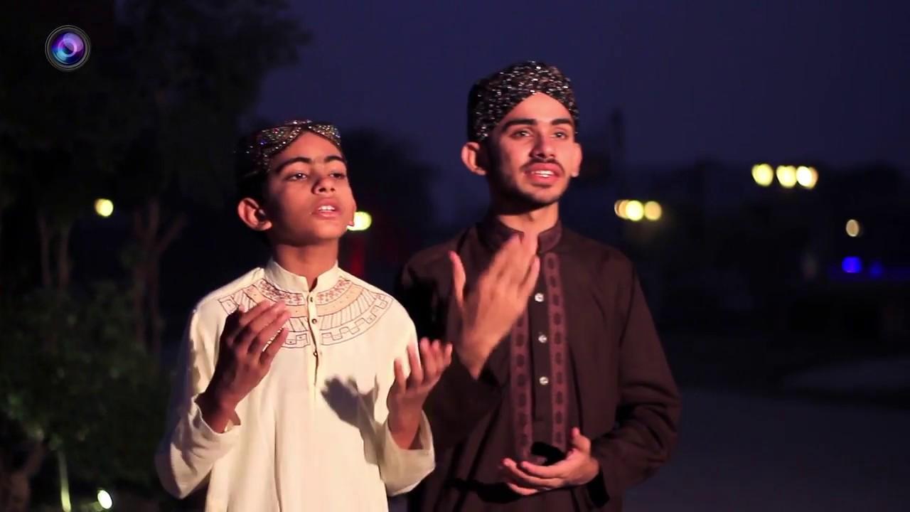 Mere Pak Nabi Di Azmat [Milad 2017] Faizan Ali Qadri & Mehran Ali Qadri