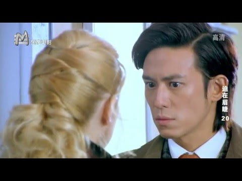 Extremely Urgent 迫在眉睫 Ep 20 HD