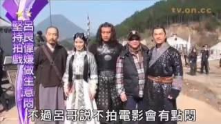Visiting 建元風雲 set 20.02.12 (on.TV)