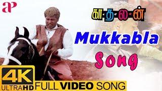 Mukkala Muqabla Full Video Song 4K | Kadhalan Songs | Prabhu Deva | Nagma | AR Rahman | Shankar