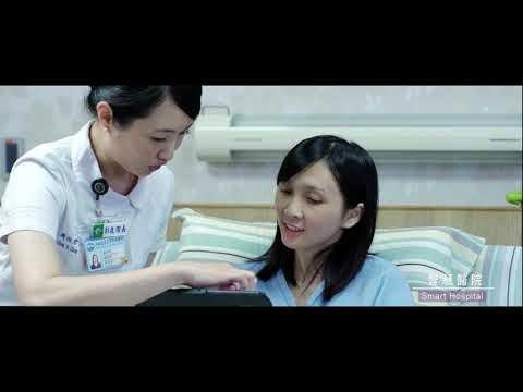 中国医药大学附设医院 医疗科技展特色预告