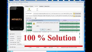sp flash tool broom error solution । broom error s not enough storage