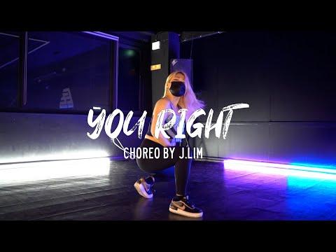 [잠실댄스학원] CHOREOGRAPHY 코레오그래피 | Doja Cat, The Weeknd - You Right