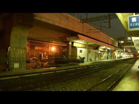 [HD] The Taiwan TRA down Tze-Chiang Limited Express E1000 Train no. 175 at Daqing Station