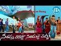 Seethamma Vakitlo Sirimalle Chettu Movie Songs