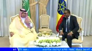 EBC Ethiopia and Saudi Arab Agree to work on areas Agriculture Industry and other Development