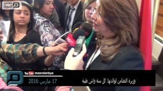 بالفيديو| وزيرة التضامن لوالدتها: كل سنة وإنتي طيبة يا أمي