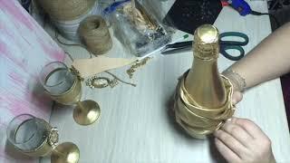 Свадебный набор, золотая свадьба, дорого богато, бутылка с брошью