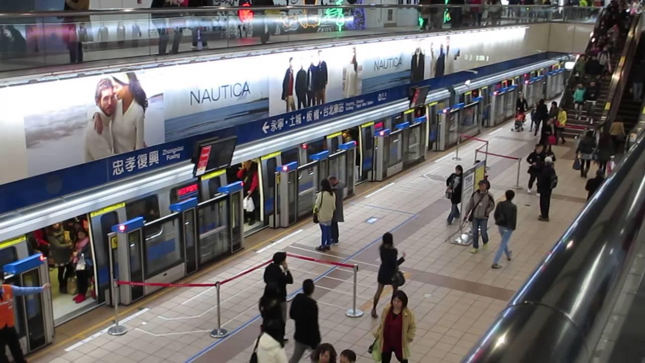 Taipei-Zhongxiao Fuxing MRT Station