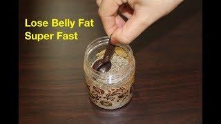 रात के भोजन के बाद इसे लें और पेट की चर्बी को तेजी से खत्म करें | lose belly fat super fast
