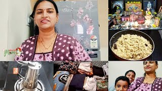 Indian Women / Mom Afternoon to Night Routine 2018    Garlic Pepper Rice    Telugu Mom