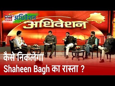 CAA पर Gaurav Bhatia, Sangit Ragi, Jignesh Mewani, Shoaib Jamai की बहस | News18 Adhiveshan