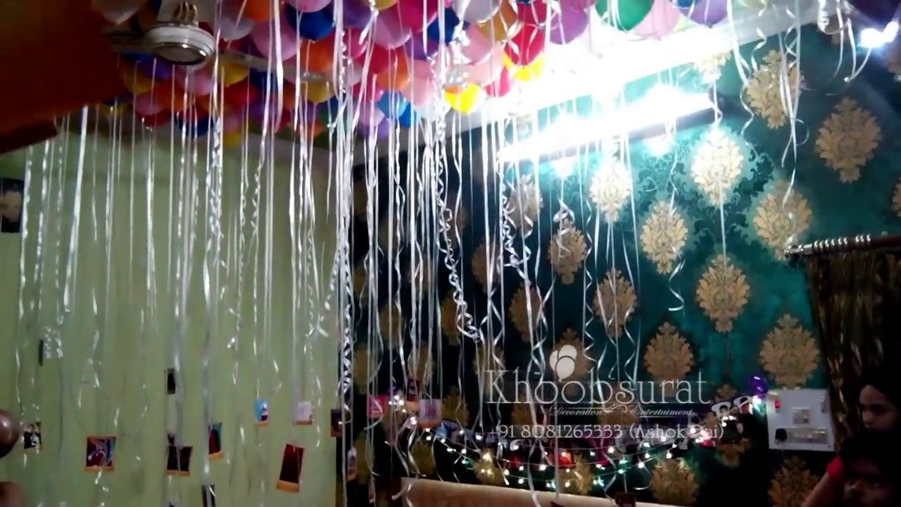 Anniversary Birthday Surprise Room Decoration Youtube