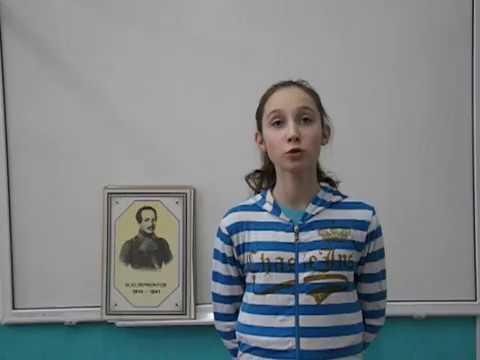 Изображение предпросмотра прочтения – ЕленаЮшкова читает произведение «Тучи» М.Ю.Лермонтова