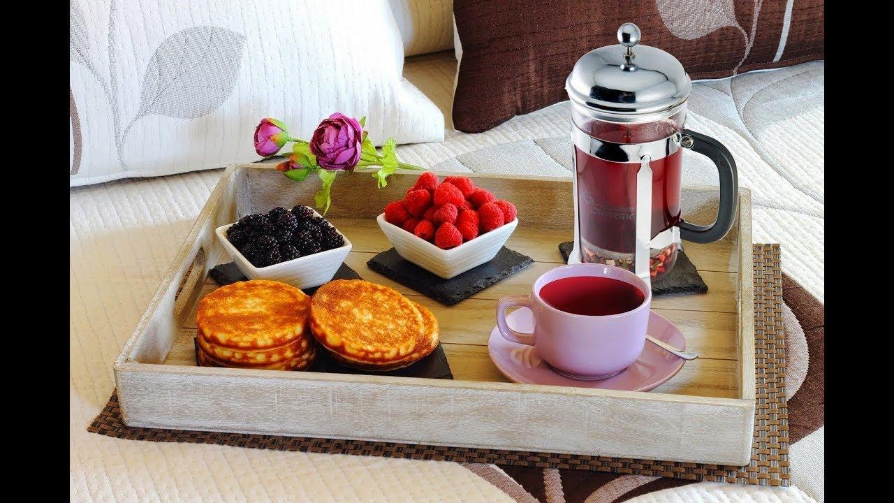 картинка поднос с кофе на утро какузу может
