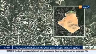 الجيش يقضي على ثلاث ارهابيين بغابة عزازقة بتيزي وزو