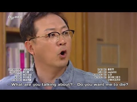 [Eng Sub] Ep 108 – Gangnam Scandal (Kdrama Preview) Shin Go-Eun & Im Yoon-Ho