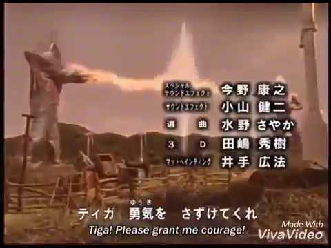 Ultraman Tiga Special Ending