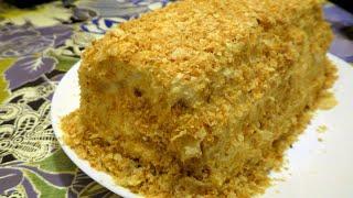 Торт из 3 ингредиентов ЛУЧШЕ Наполеона / Рецепт торта от бабушки за 30 минут! Очень вкусный торт