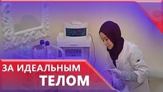 В Чечне проверяют салоны красоты из за десятков изуродованных женщин