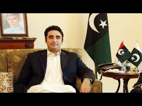 Bilawal Bhutto Zardari Will Reach Lahore From Islamabad Today