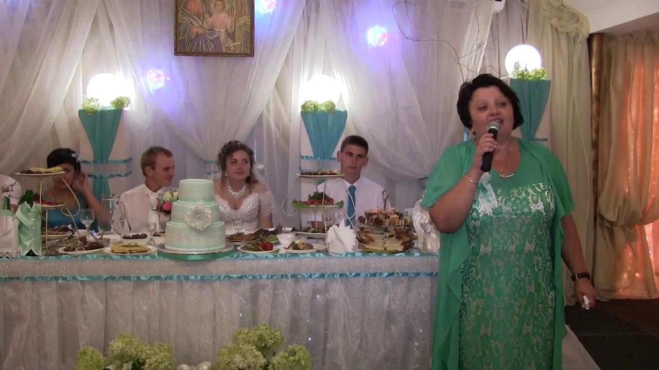 95763e1154a2d8 Вітання батьків Весілля Микола та Надія - YouTube