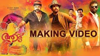 Aadu 2 Making | Jayasurya | Midhun Manuel Thomas | Vijay Babu | Vinayakan | Sunny Wayne