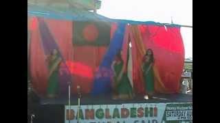Hridoye Amar Bangladesh - Dance