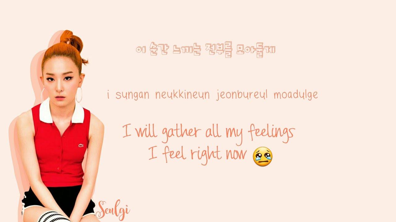 Red Velvet – My Dear