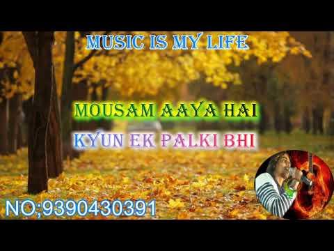 Sawan aaya hai karaoke with lyrics by m.a.ashraf