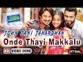 "John Jani Janardhan | ""Ondhe Thai Makkalu"" Official HD Video Song | Ajay, Yogesh, Krishna"