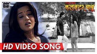 Tohse Bichadke | Monalisa, Khurram Beg | Raju Banal Collector Babu | Latest Bhojpuri Sad Songs 2017