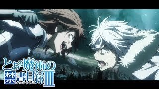 Download Mp3 A Certain Magical Index Iii Opening 2 | Roar