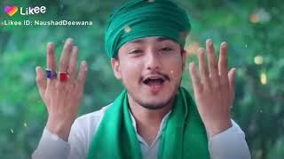 Man Ka Aanchal Jo Salamat hi to Jannat kya hai