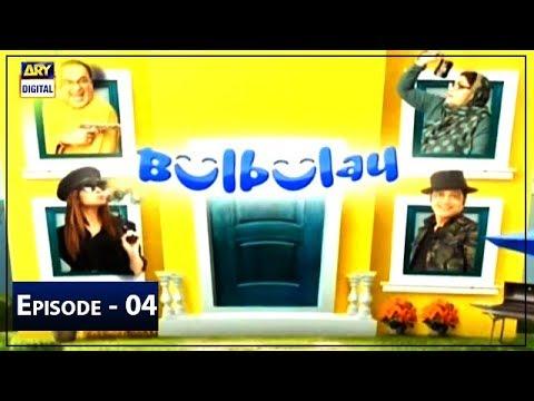 Download Bulbulay | Season 2 | Episode 4 | 16th June 2019 | ARY Digital Drama