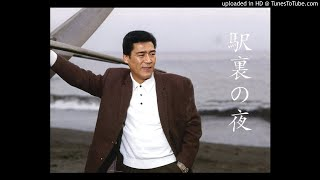 駅裏の夜 作詞:高橋掬太郎、作曲:塩谷純一('63) http://morikei.web...