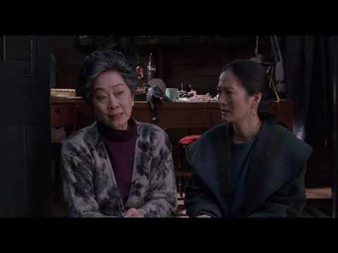 Joy Luck Club - You Don't Know How Much You're Worth